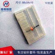 东莞10支装包装盒厂家